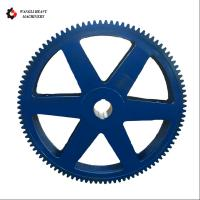 Buy cheap Industrial Heavy Equipment Parts Large Steel Casting Module Bull Gear from wholesalers