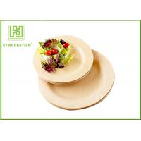 Buy cheap Natural Color Disposable Bamboo Plates Baby Meal Set Taste - Free from wholesalers
