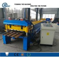Buy cheap Metal Trapezoidal Shape Step Roof Tile Roof Roll Forming Machine With Pressing Device from wholesalers
