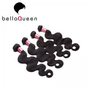 Buy cheap Natural Black Virgin Body Wave Peruvian Human Hair Weave 100g product