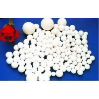 Buy cheap Safe Ceramic Refractory Bricks Corundum Regenerative Ball Shape Use In Metallurgy Industry from wholesalers