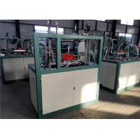 Buy cheap Multi Function Disposable Cup Plate Making Machine With EPS Raw Material from wholesalers