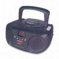 Buy cheap Boom Box MP3 + CD-R/CD Player with AM/FM 2 Band Radio product