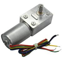Buy cheap 32mm Brushless DC Worm Gear Motor 24V for Precision Equipment / Household Appliances from wholesalers