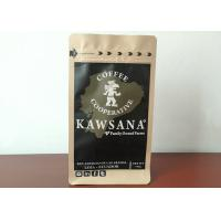 Buy cheap Eight Side Seal Kraft Paper Coffee Bags , High Strength Vacuum Sealed Coffee Bags from wholesalers
