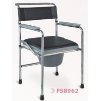 Buy cheap Economical rolling bathroom stainless steel shower bedside commode chair from wholesalers