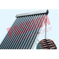 Buy cheap High Efficiency U Pipe Solar Collector No Noise 45 Degree Angle Frame For Hospital from wholesalers