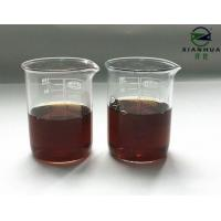 Buy cheap Max Fabric Strength Retention Cellulase Enzyme Liquid Used in Dyeing and Washing Mills product