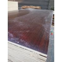 Buy cheap Marine Plywood /Film Faced Plywood with logo from wholesalers