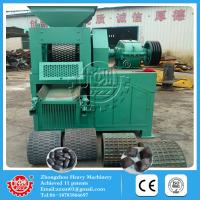 Buy cheap A large number of clinch a deal, easy maintaince phosphogypsum briquetting machine from wholesalers