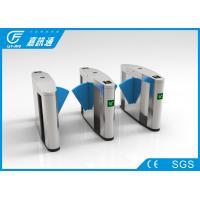 Buy cheap Facial Recoginition Flap Electronic Turnstile Gates Anti - Reverse Function1400 * 280 * 980mm from wholesalers