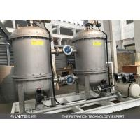 Buy cheap Automatic sucking type back flush filter for sea water desalination from wholesalers