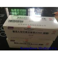 Buy cheap VEGF Erythropoietin EPO Sports Nutrition Supplements CAS 11096-26-7 from wholesalers