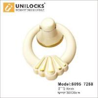 Buy cheap Cabinet Cupboard Pull Handle and Furniture Knob (8095) from wholesalers