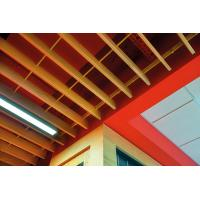 Buy cheap U Shape Aluminum Baffle Ceiling , Linear Baffle Ceiling 50x100MM  Prevents  Calorific Loss product