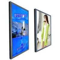 Buy cheap Full HD touch screen Wall mounted LCD AD Player Wireless Remote Control from wholesalers