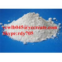 Buy cheap Raw Material Uniconazole CAS 83657-22-1 for Plant Growth Regulator from wholesalers