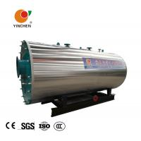 Buy cheap Oil Gas Fuel 3 Pass Smoke Tube Boiler , Industrial Gas Boiler Compact Structure from wholesalers