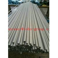 Buy cheap 201 / 202 Polished stainless steel pipe welding For Fluid ASTM A249 from wholesalers