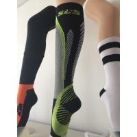 Buy cheap 15-20mmhg Fancy compression sports sock from wholesalers
