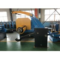 Buy cheap Carbon Steel Machine Automatic High Precision Steel Coil Slitting Line Machine With High Speed Max 120m/min from wholesalers