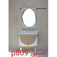 Buy cheap Furniture Style Bathroom Vanities / PVC Wash Basin Cabinets White And Blue from wholesalers