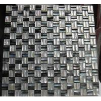 Buy cheap convex shell tiles from wholesalers