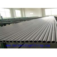 Buy cheap Hot Rolled Alloy Welded Steel Pipe For Boiler EN10084-1998 ASTM A335 P11 P91 T91 from wholesalers