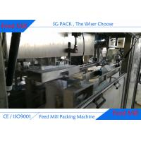 Buy cheap Silage Crops Feed Bagging Machine Auto Bag Feeding Touch Screen Operating from wholesalers