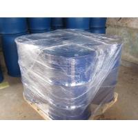 Buy cheap CAS 104-54-1 Flavor Fragrance 2E-3-Phenyl-2-propen-1-ol Cinnamyl Alcohol product