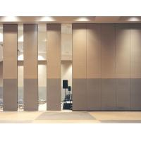 Buy cheap Multi-use Acoustical Folding Room Dividers / Mobile Partition Wall Panel for Classroom Room from wholesalers