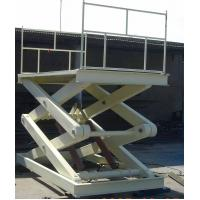 Buy cheap Scissor Lift Platform Price China Suppliers/Used Scissor Lift for Sale from wholesalers