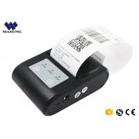 Buy cheap 58mm Bluetooth Thermal Printer Handheld Bill Payment Android Machine from wholesalers