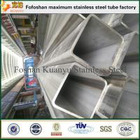 Buy cheap 12mm thickness DIN 1.4509 316L square stainless steel welded tube from wholesalers