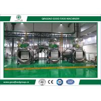 Buy cheap Retort Sterilizer/Sterilization Retort/Sterilizing/Autoclave Sterilizer/ SUS304/3 years oversea after-sales service from wholesalers