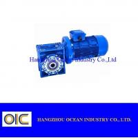 Buy cheap NMRV-NRV Worm Gear Speed Reduction Unit 025 030 040 050 063 075 090 110 130 from wholesalers