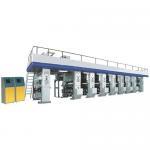 Buy cheap Computer Gravure Printing Machine-ZAY-1050E from wholesalers