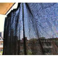 Buy cheap Sun Shade Screen from wholesalers