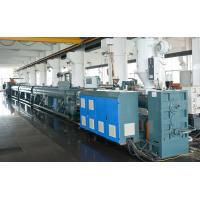 AFSJ-63 HDPE pipe production line