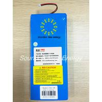Buy cheap 7.2V 25 Ah UPS Battery Replacement Overcharge / Overcurrent / Short Circuit Protection from wholesalers