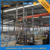 Buy cheap 1ton Vertical Wall Mounted Warehouse Elevator Lift with 4 m Lifting Height 1 t Loading Capacity from wholesalers