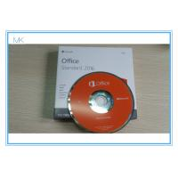 Buy cheap Microsoft Office 2016 Standard DVD Retail Pack Office 2016 Pro Key Activation Online from wholesalers