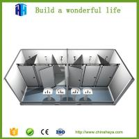 Buy cheap 2017 High quality new modular prefab standard offices container from wholesalers