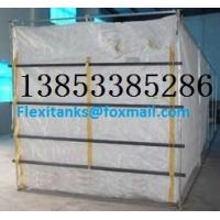 Buy cheap PE Woven container liner from wholesalers