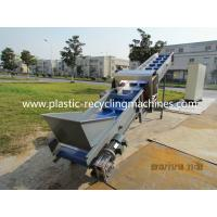Buy cheap PP PE Film Recycling Plastic Granulating Machine With Centrifugal Dewater from wholesalers