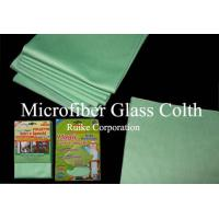 Buy cheap Microfiber Glass Cleaning Cloths from wholesalers
