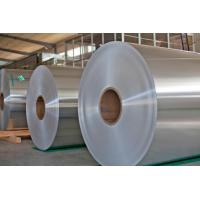 Buy cheap 3104 h19  aluminium  can  body coil from wholesalers