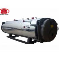 Buy cheap High Efficiency Gas Steam Boiler , Food Industry Horizontal Diesel Oil Steam Boiler from wholesalers