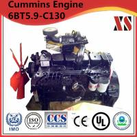 Buy cheap Cummins diesel engine for construction machinery 6BT5.9-C130 from wholesalers
