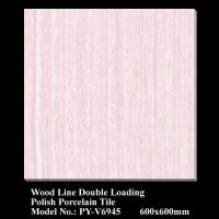 Buy cheap Wood Vein Double Loading series polish tiles PY-V6945 from Wholesalers